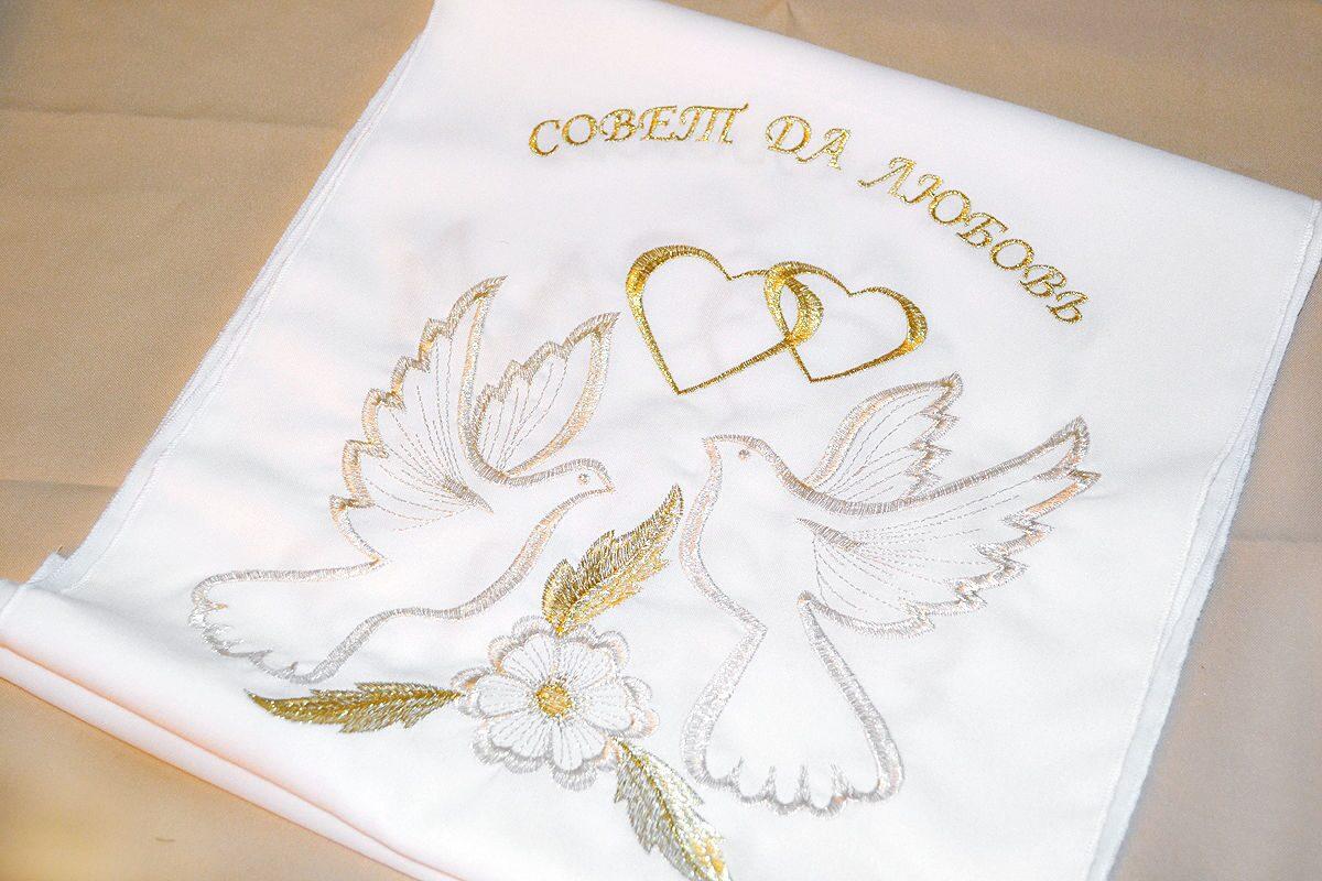 Как вышить рушник на свадьбу своими руками 880